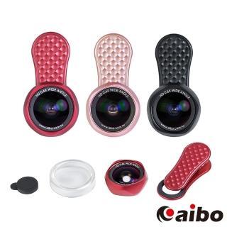 【aibo】K36X1 玫瑰花形0.6X廣角抗變形手機特效鏡頭(附收納袋)