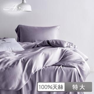 【A-nice】60支100%全天絲 裸睡主義【素色/緹花】床包薄被套四件組(特大/多款色系可選 / 4003 DC)