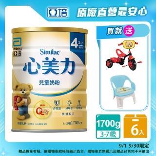 【亞培】心美力 4號High Q Plus 新升級(1700gx6罐)