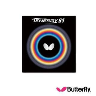 【BUTTERFLY】TENERGY 64 選手級 膠皮(05820)