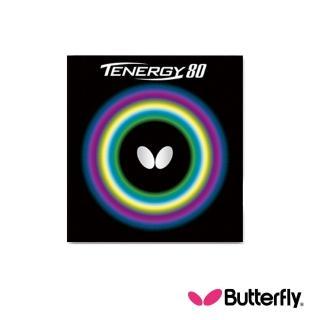 【BUTTERFLY】TENERGY 80 選手級 膠皮(05930)