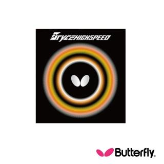 【BUTTERFLY】BRYCE HIGHSPEED 膠皮(05950)