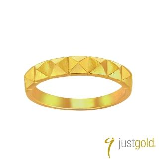 【Just Gold 鎮金店】搖滾鉚釘系列 黃金戒指 線戒-窄版