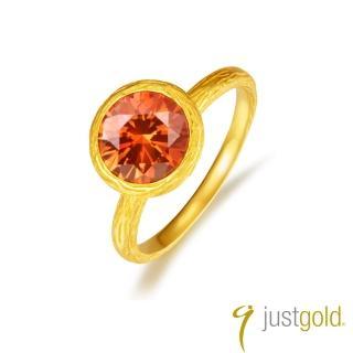 【Just Gold 鎮金店】螢火純金系列 黃金戒指-咖啡色