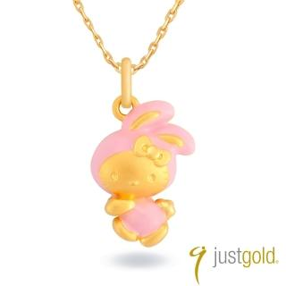 【Just Gold 鎮金店】Hello Kitty百變Cutie十二生肖系列 黃金墜子-兔