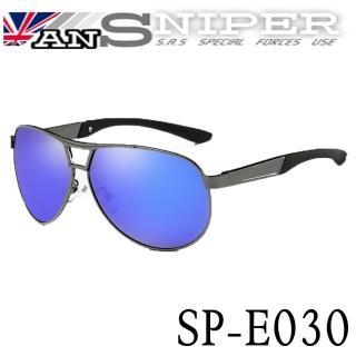 【英國ansniper】抗UV航鈦合金雷朋式偏光鏡組合SP-E030/槍灰藍片/HD-CRAFTER英國系列(雷朋式偏光鏡)