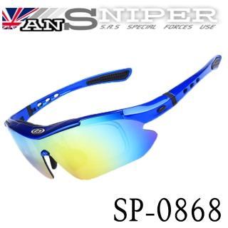【英國ansniper】抗UV藍光偏光REVO高清運動鏡外銷13件組/深藍SP0868(自行車/路跑/開車/戶外/釣魚)