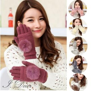 【I.Dear】12H速達-韓國可愛大毛球菱格保暖防寒3WAY羊毛針織露趾手套(7色)