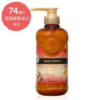 【Ahalo butter 天使光】乾性毛躁髮質修護潤髮乳500ml