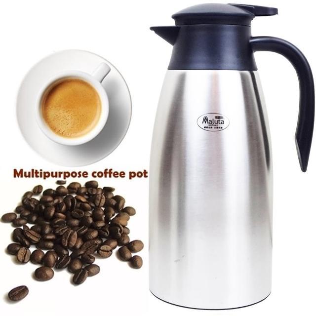 【日式保溫壺】45度快開2000mlx1保溫壺/咖啡壺(隨機出貨)