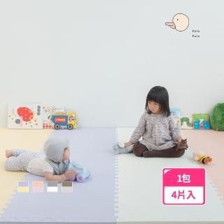 【Pato.Pato】嬰幼兒專用馬卡龍64*64*3cm加厚雙色巧拼地墊三款任選一包4片附贈8邊條(業界最厚尺寸)