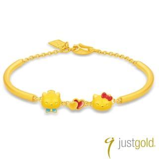 【Just Gold 鎮金店】Kitty & Daniel 浪漫約定純金系列 黃金手環