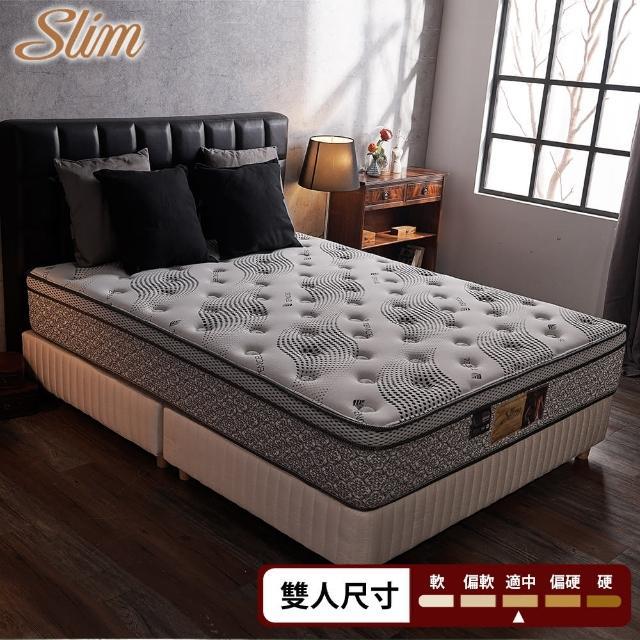 【SLIM 奢華型】銀離子羊毛紓壓獨立筒床墊-雙人5尺
