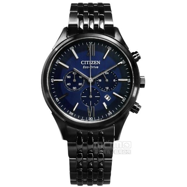 【CITIZEN 星辰】光動能 亞洲限定 計時 日期 日本機芯 防水100米 不鏽鋼手錶 藍x鍍黑 42mm(CA4415-81L)