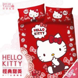 【享夢城堡】單人冬季兩用被套4.5x6.5(HELLO KITTY 經典甜美-紅.粉)
