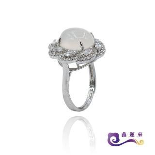 【鑫運來】冰種白玉髓晶鑽戒指(限量特價商品)