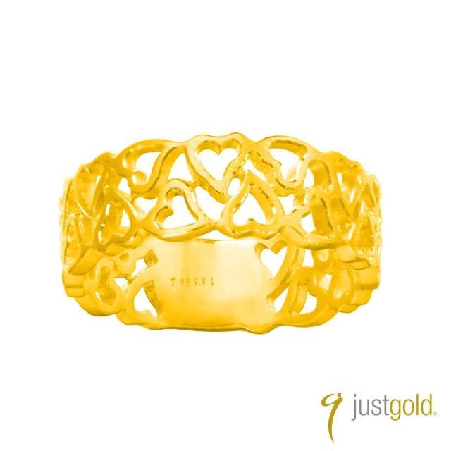 【Just Gold 鎮金店】熱愛純金系列 黃金戒指(尾戒)