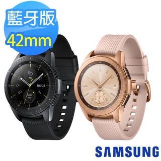 【SAMSUNG 三星】Galaxy Watch 42mm 智慧型手錶(藍牙版)