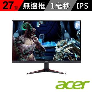 【acer 宏碁】VG270 bmiix 27型 IPS 無邊框電競寬螢幕