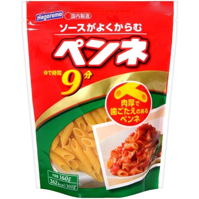 【hagoromo】哈格筆管麵9分(160g)