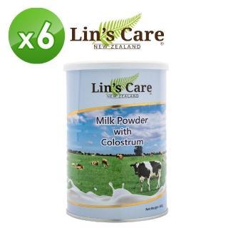 【Lin's Care】紐西蘭高優質初乳奶粉 450g(原裝進口-6入組)