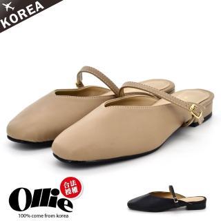【OLLIE】正韓製/版型偏小。顯瘦V口踝帶造型低跟穆勒涼鞋(72-640/現貨)
