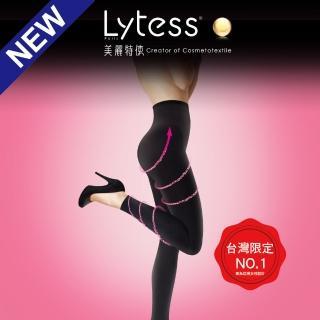 【Lytess 法國】紓壓輕塑美腿9分褲(釋放雙腿壓力)