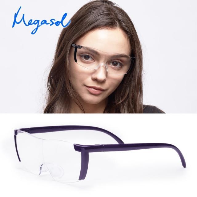 【MEGASOL】外掛式放大全焦點老花眼鏡無度數也適用精細工作眼鏡(上下無框加大視野多焦點老花眼鏡-MF004)/