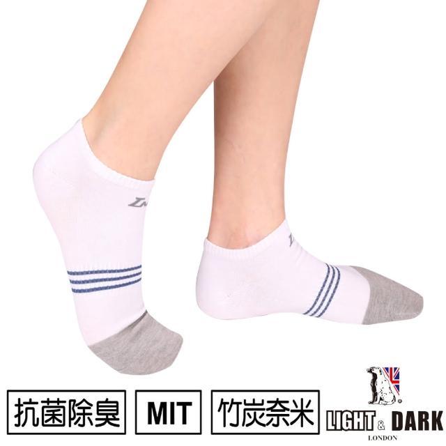 【LIGHT & DARK】MIT 微笑標章細針竹炭短襪-加大碼(白-LD-342)