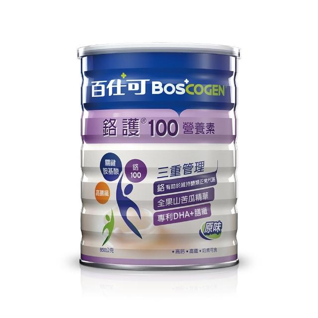 【美國百仕可】鉻護100營養素不甜 粉劑(鉻有助於維持醣類正常代謝)