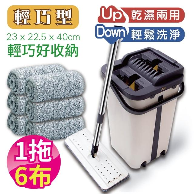 【SINEW】韓國熱銷正版-新洗脫兩用雙槽平板刮刮樂拖把水桶(1拖+2布+1兩用桶)