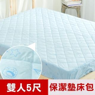 【奶油獅】星空飛行-台灣製造-美國抗菌防污鋪棉保潔墊床包(雙人5尺-藍)