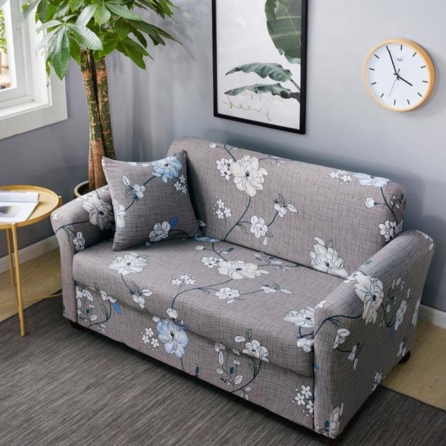 【格藍傢飾】暖冬精選棉柔彈性沙發套1人座-3色可選(型錄)