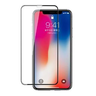 iPhone XR XS Max 全滿版鋼化膜保護貼(iPhone 11 Pro MAX X XS 5.8吋 XR 6.1吋  XS Max 6.5吋)