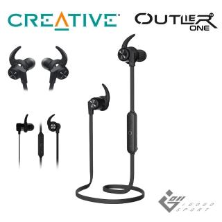 【Creative】Outlier ONE 藍牙運動耳機(IPX4防水)