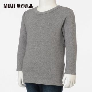 【MUJI 無印良品】幼兒有機棉混起毛針織長袖T恤(共3色)