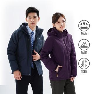 【遊遍天下】男女款防風透濕保暖無車縫羽絨機能外套(M-5L)