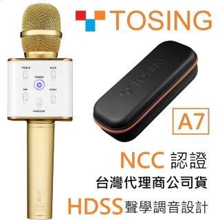 【TOSING 途訊】途訊TOSING A7 帝豪金 藍牙麥克風HDSS聲學制定版