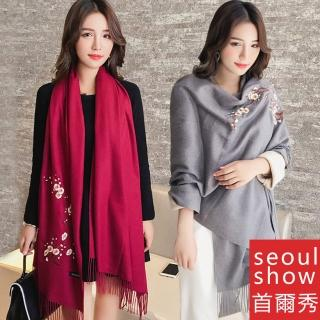 【Seoul Show首爾秀】素色梅花刺繡密織仿羊絨圍巾披肩(防寒保暖)