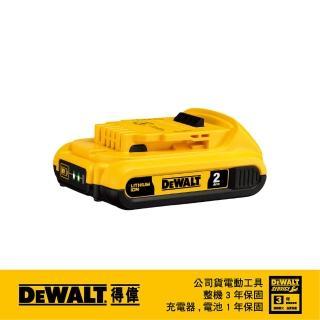 【DEWALT 得偉】20V Max XR超鋰電電池 2.0Ah(DCB203)