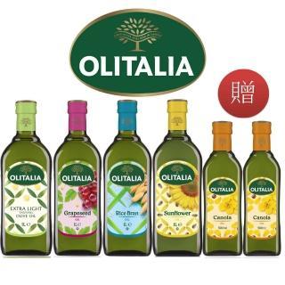 【Olitalia 奧利塔】精緻橄欖油+葡萄籽油+玄米油+葵花油-1000mlx4瓶(贈頂級芥花油500mlx2瓶)