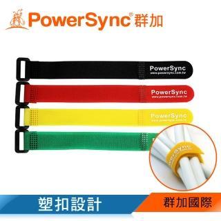 【PowerSync 群加】塑扣魔術帶/8入/20mm×300mm(4色)