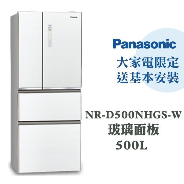 【Panasonic 國際牌】500公升四門變頻節能電冰箱-W翡翠白(NR-D500NHGS-W)