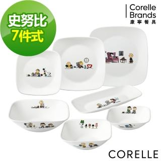 【CORELLE 康寧餐具】SNOOPY 經典珍藏7件式方形碗盤組(703)