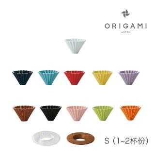 【ORIGAMI】日本 ORIGAMI 摺紙咖啡陶瓷濾杯組S 第二代 -11色(濾杯組含木質杯座)
