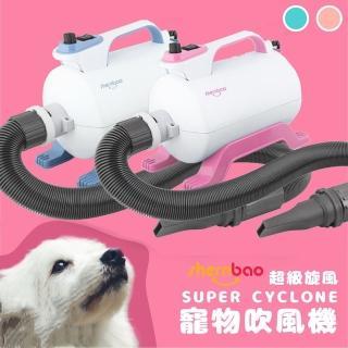 【神寶寵物】單馬達吹水機 夢幻寶貝1800(超輕耐用)
