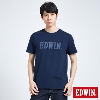 【EDWIN】EDWIN植絨短T-男(灰藍色)