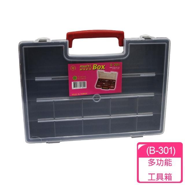 【異展】多功能工具箱(B-301)