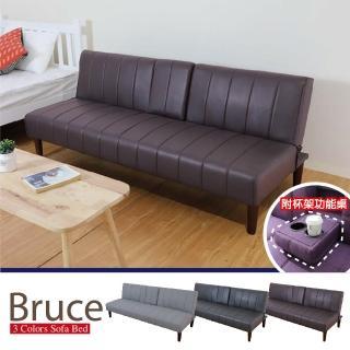 【HERA 赫拉】Bruce布魯斯 多段式杯架沙發床 三色(沙發床)