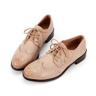 【HERLS】復古文青 全真皮雕花德比牛津鞋(米色)